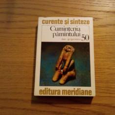 CUMINTENIA PAMINTULUI - Dan Grigorescu - 1988, 316 p. - Carte sculptura