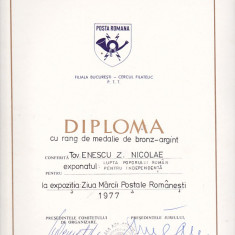 Bnk fil - Lot 5 diplome expozitii filatelice  - AFR Bucuresti - PTT