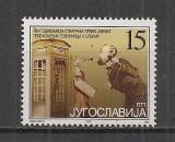 Iugoslavia.2001 100 ani telefonul  SI.795