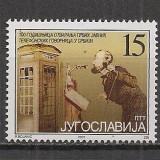 Iugoslavia.2001 100 ani telefonul SI.795 - Timbre straine