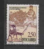 """Iugoslavia.1997 150 ani eposul """"Gorski Vijenac""""  SI.768"""