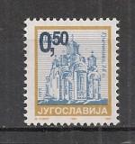 Iugoslavia.2002 Biserica  SI.810