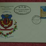 plic - Expozitia bucurestii in filatelie - AFR Bucuresti 1974 !!!