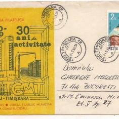 % plic--(intreg postal)-EXPOZITIA FILATELICA TIMISOARA -30 ani de activitate, An: 1976