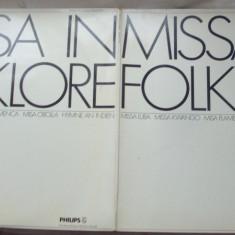 DISC LP PHILIPS: MISSA IN FOLKLORE(LUBA/KWANGO/FLAMENCA/CRIOLLA/HYMNE AN INDIEN)