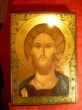 Icoana aurita Grecia - Iisus Christos , dim. = 18,2 x 25 cm