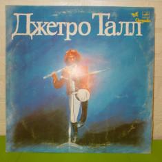 JETHRO TULL disc VINIL LP / VINYL - Muzica Rock
