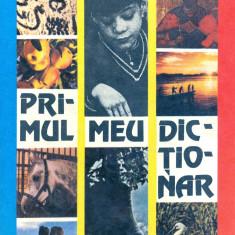 Emil Burlacu - Primul meu dictionar - 14953 - DEX