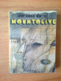 T Mountolive - Lawrence Durrell, 1983