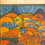 George Cosbuc - Poezii - 25961 - Carte poezie