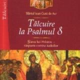 Ioan Gura-de-Aur - Talcuire la Psalmul 8 - 21001
