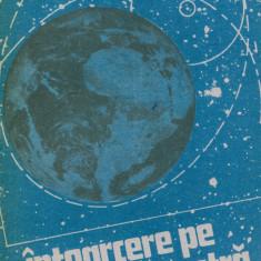 Intoarcere pe Planeta Albastra - 26063