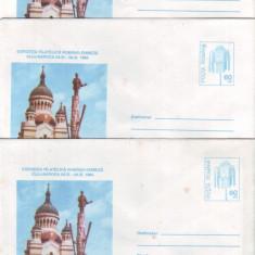 Romania, Cluj-Napoca, lot 3 intreguri postale 1994: Eroare-Catedrala Sf.Mihail II., Dupa 1950