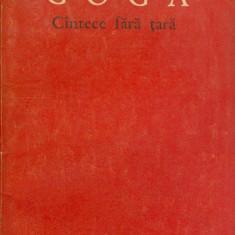 Octavian Goga - Cantece fara tara (281) - 26524 - Carte poezie