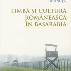 Ion Nuta - Limba si cultura romaneasca in Basarabia - 24384 - Certificare