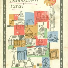Fl. Frazzei - Pionier, cunoaste-ti tara! - 26342 - Carte amenajari interioare