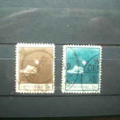 ROMANIA 2 LEI 1932 / 2 VAL STAMPILATE / PENTRU CULTURA - Timbre Romania