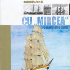 Ioan Damaschin - Cu