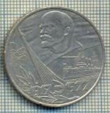 5477 MONEDA - RUSIA(URSS)-1 ROUBLE -ANUL 1917-1977(LENIN) -starea care se vede