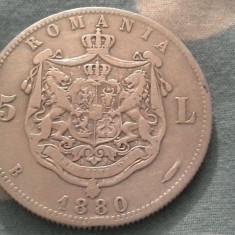 5 LEI 1880 FRUMOS DE COLECTIE /3 - Moneda Romania