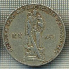 5479 MONEDA - RUSIA(URSS)-1 ROUBLE -ANUL 1965 -starea care se vede