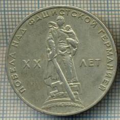 5478 MONEDA - RUSIA(URSS)-1 ROUBLE -ANUL 1965 -starea care se vede