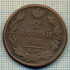 5418 MONEDA - RUSIA- 2 KOPEKS -ANUL 1811 -starea care se vede