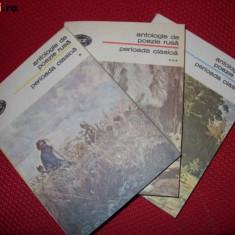 ANTOLOGIE DE POEZIE RUSA PERIOADA CLASICA VOL1+2+3, COLECTIA BPT 1987 - Carte Antologie