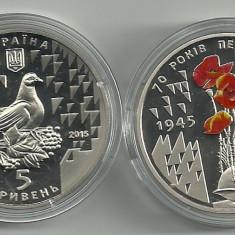 UCRAINA UKRAINA 5 HRIVNE HRYVNIA 2015, UNC, 70 ANI DE LA VICTORIA DIN WWII, Europa, Cupru-Nichel