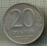 5546 MONEDA - RUSIA - 20 ROUBLES -ANUL 1992 -starea care se vede