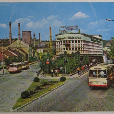 Resita.Magazinul universal, circulata la Galati in 1974 - Carte Postala Banat dupa 1918