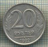 5549 MONEDA - RUSIA - 20 ROUBLES -ANUL 1992 -starea care se vede
