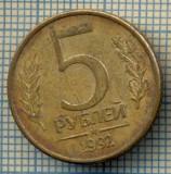 5539 MONEDA - RUSIA - 5 ROUBLES -ANUL 1992 -starea care se vede