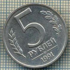5541 MONEDA - RUSIA - 5 ROUBLES -ANUL 1991 -starea care se vede
