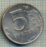 5545 MONEDA - RUSIA - 5 ROUBLES -ANUL 1998 -starea care se vede