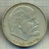 5481 MONEDA - RUSIA(URSS)-1 ROUBLE -ANUL 1870-1970 LENIN -starea care se vede