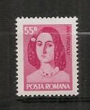 Romania.1975 100 ani moarte A.Ipatescu  CR.458