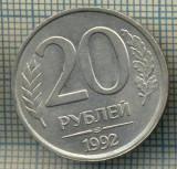 5547 MONEDA - RUSIA - 20 ROUBLES -ANUL 1992 -starea care se vede