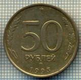 5485 MONEDA - RUSIA- 50 ROUBLES -ANUL 1993 -starea care se vede