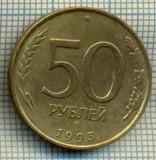 5483 MONEDA - RUSIA- 50 ROUBLES -ANUL 1993 -starea care se vede