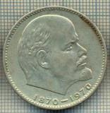 5480 MONEDA - RUSIA(URSS)-1 ROUBLE -ANUL 1870-1970 LENIN -starea care se vede