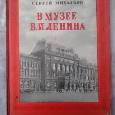 V Muzee V.I. Lenina - Album Muzee