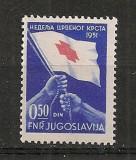 Iugoslavia.1951 Crucea Rosie  SI.820