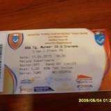Bilet       ASA  Tg.  Mures  -  CS U  Craiova  11 04 2015