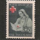 Iugoslavia.1950 Crucea Rosie SI.819