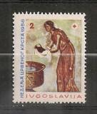 Iugoslavia.1958 Crucea Rosie  SI.830