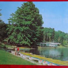 Vedere Craiova - Parcul