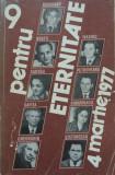 9 PENTRU ETERNITATE - Mircea Micu, Gheorghe Tomozei, 1977