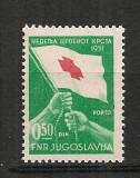 Iugoslavia.1951 Porto-Crucea Rosie  SI.879