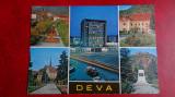 Vedere - Deva, Circulata